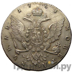 Реверс 1 рубль 1764 года ММД TI EI