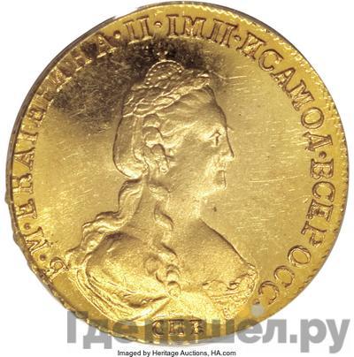Аверс 5 рублей 1781 года СПБ