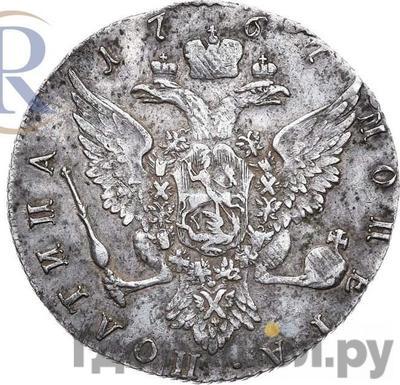Реверс Полтина 1767 года СПБ   Без инициалов