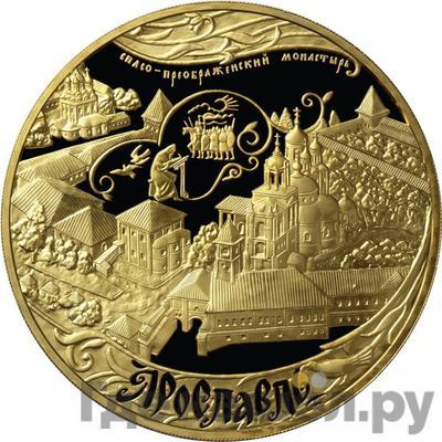 Аверс 10000 рублей 2010 года ММД . Реверс: Ярославль