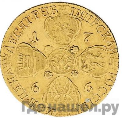 Реверс 10 рублей 1766 года СПБ  Перевернута «П» в СПБ