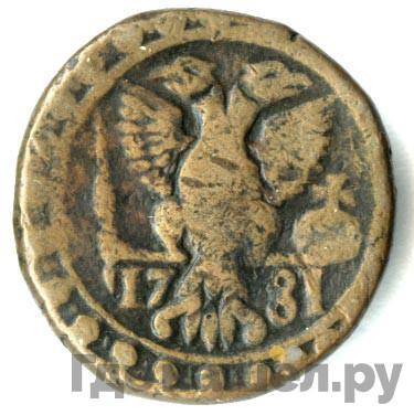 Реверс Полубисти 1781 года  Грузинские монеты 1201 год хиджры, ошибочная дата 1781