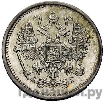 Реверс 10 копеек 1891 года СПБ АГ