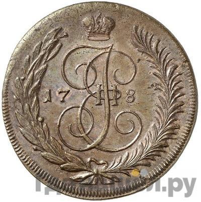Аверс 5 копеек 1780 года  Пробные