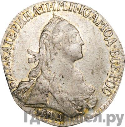 Аверс Гривенник 1768 года ММД