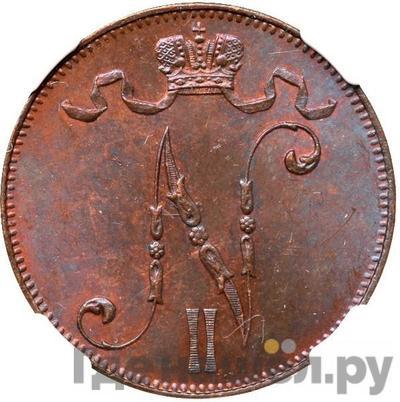 Реверс 5 пенни 1906 года  Для Финляндии