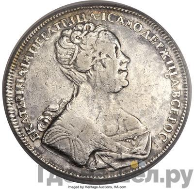 Аверс 1 рубль 1726 года СПБ Петербургский тип, портрет вправо