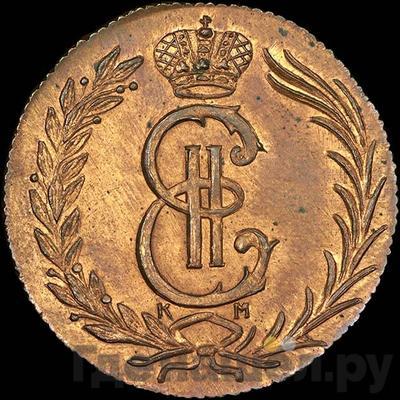 Аверс 2 копейки 1777 года КМ Сибирская монета   Новодел