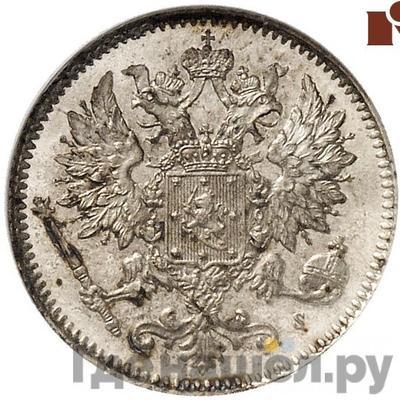 25 пенни 1875 года S Для Финляндии
