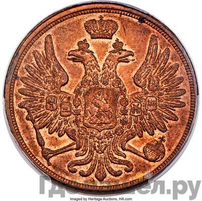 3 копейки 1858 года ВМ