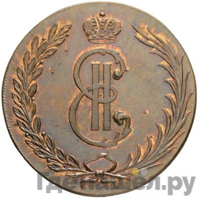 Аверс 10 копеек 1764 года  Сибирская монета   Новодел