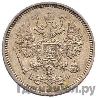 Реверс 10 копеек 1864 года СПБ НФ