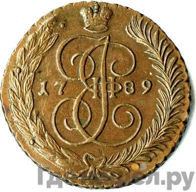Аверс 5 копеек 1789 года АМ