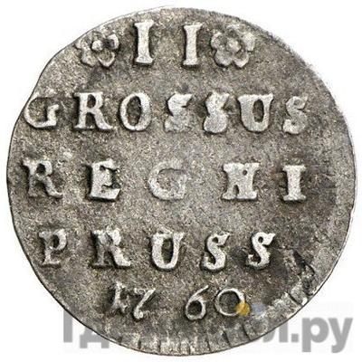 Аверс 2 гроша 1760 года  Для Пруссии Хвост орла узкий