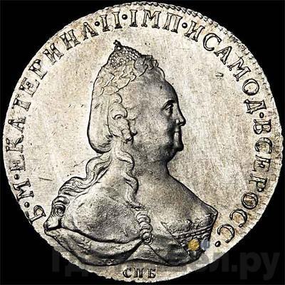 Аверс 1 рубль 1795 года СПБ АК    Новодел