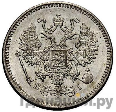 10 копеек 1873 года СПБ НI