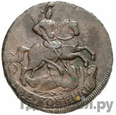 Реверс 2 копейки 1759 года  Номинал под св. Георгием
