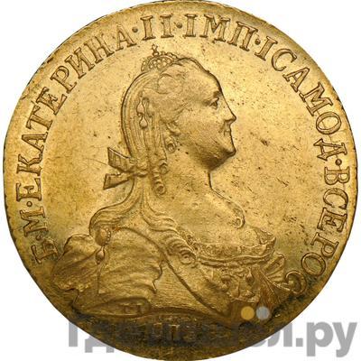 Аверс 10 рублей 1776 года СПБ