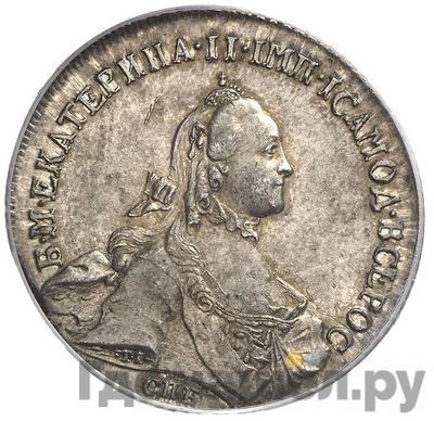 Аверс Полтина 1762 года СПБ НК Екатерины 2