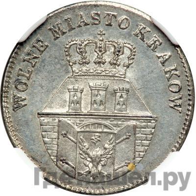 Реверс 10 грошей 1835 года  Город Краков