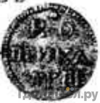 Аверс 1 копейка 1718 года