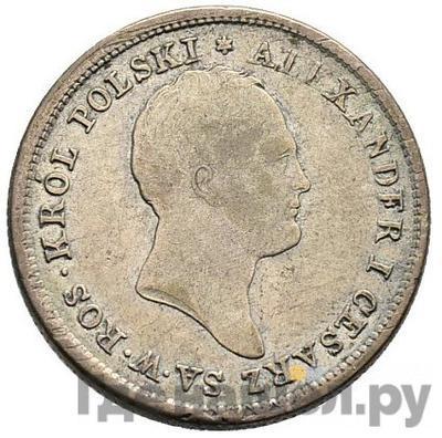 Аверс 2 злотых 1822 года IВ Для Польши