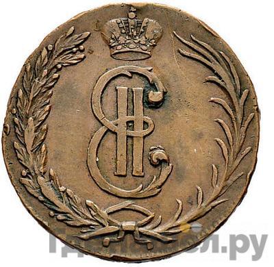 Аверс 2 копейки 1764 года  Сибирская монета