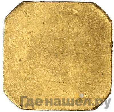 Реверс Торговый слиток 1925 года ЛМД  10 грамм