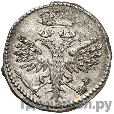 Реверс Гривенник 1706 года М  Большая корона