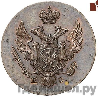 Реверс 1 грош 1832 года KG Для Польши