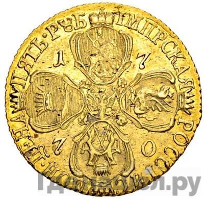 Реверс 5 рублей 1770 года СПБ