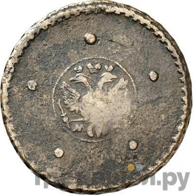 Реверс 5 копеек 1726 года МД   Ошибочная дата 1276