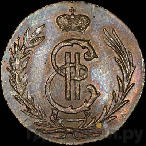 Аверс Полушка 1771 года КМ Сибирская монета