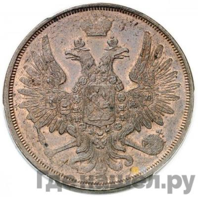 3 копейки 1858 года ЕМ