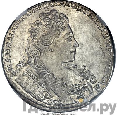Аверс 1 рубль 1731 года   Брошь на груди Крест державы простой
