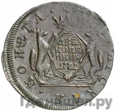 Реверс 2 копейки 1771 года КМ Сибирская монета