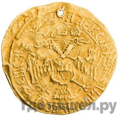 Реверс Жалованный золотой 1645 года  - 1676 Алексей Михайлович