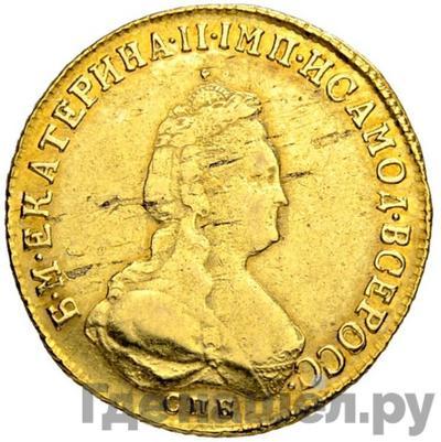 Аверс 5 рублей 1789 года СПБ