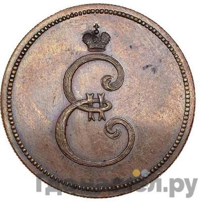 Реверс 1 копейка 1796 года  Вензельная