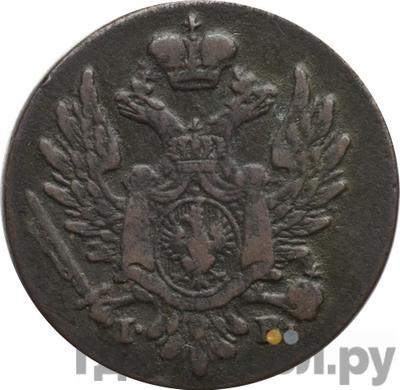 1 грош 1824 года IВ Для Польши Корона шире