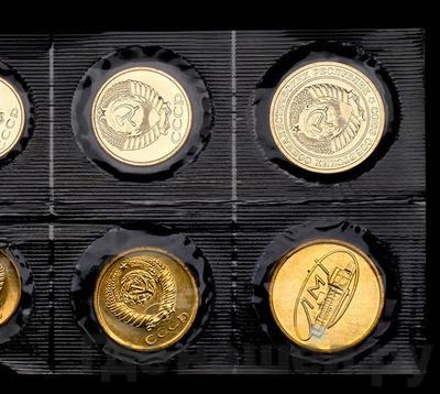 Реверс Годовой набор 1973 года ЛМД Госбанка СССР