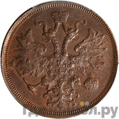 5 копеек 1859 года ЕМ Хвост узкий