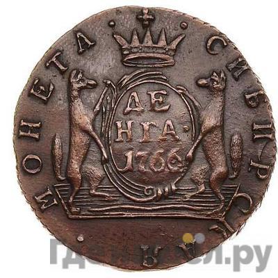 Реверс Денга 1766 года  Сибирская монета