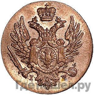 Реверс 1 грош 1822 года IВ Для Польши