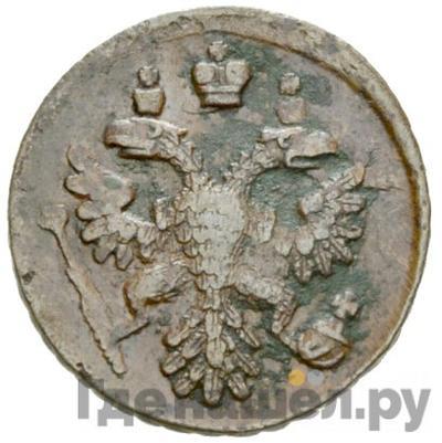 Реверс Полушка 1737 года
