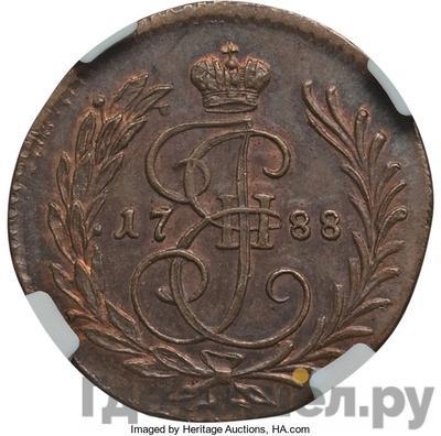 Аверс Полушка 1788 года