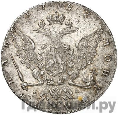 Реверс 1 рубль 1768 года ММД EI