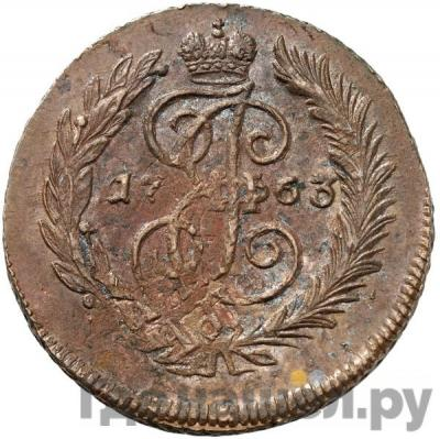 Аверс 2 копейки 1763 года СПМ