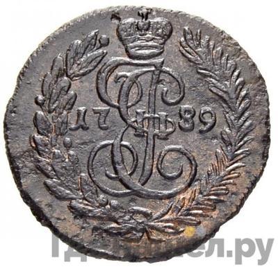 Аверс Полушка 1789 года КМ