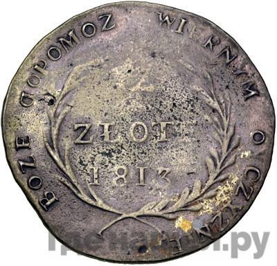 2 злотых 1813 года  Осада Замостья Малый венок